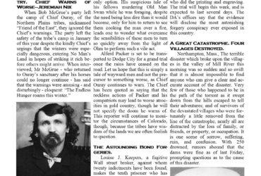 May 17, 1874